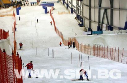 fis rennen alpin